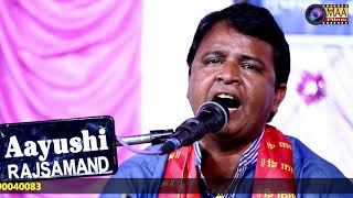 !! NEW Rajasthani Song 2017   MAA Films (AANA)8390040083   बासा Basha LIVE
