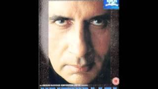 illa loo illa loo Mrityudaata (1997)