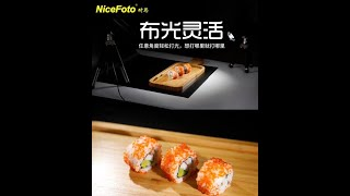 NICEFOTO PORTABLE PHOTO BOX 40X40 WITH LIGHTING - STUDIO KIT