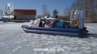Тест зимних палаток ПИНГВИН™: