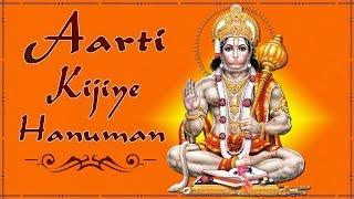 हनुमानजी की आरती : आरती कीजे हनुमान लला की : Aarti Kije Hanuman Lalla Ki : Brijwani Cassettes