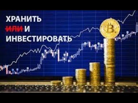 КОШЕЛЁК ДЛЯ 18 КРИПТОВАЛЮТ 2018  Bitcoin Bitcoin Cash Litecoin Dash Ripple Ethereum Dogecoin