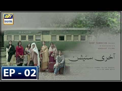 Aakhri Station - Episode 2 - 20th February 2018 - ARY Digital Drama
