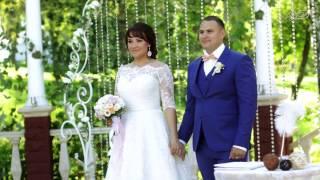 Свадьба Кирилла и Александры