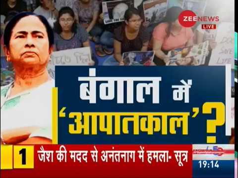 Mamata's ''Emergency'' in Bengal?