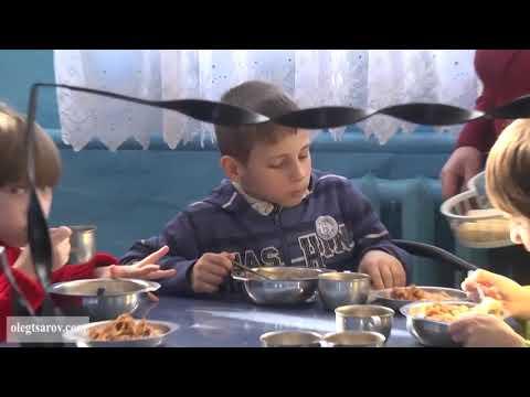 Фонд помощи детям - Детский благотворительный фонд ТПП РФ