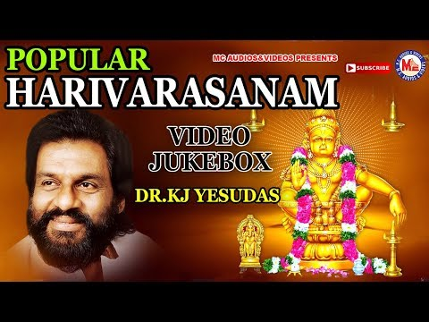 Harivarasanam | Popular Ayyappa Song by K.J. Yesudas | Ayyappa Devotional Songs | Hindu Devotional