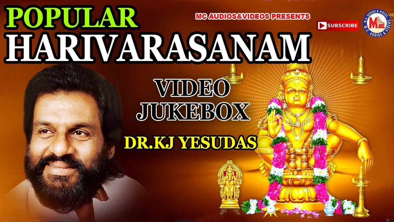 "Free hindi mp3 download ""kj yesudas devotional song▻harivarasanam."