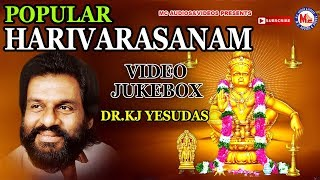harivarasanam-popular-ayyappa-song-by-k-j-yesudas-ayyappa-devotional-songs-hindu-devotional