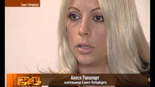 На Знаменский роддом подают в суд