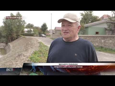 На Косівщині місцеві не задоволені відновленням об'єктів