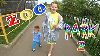 Полина и Малыш Ярослав посетили ПЛАНЕТУ ОБЕЗЬЯН - Episode II