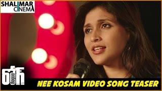 Nee Kosam Video Song Teaser || Rogue || Ishan, Mannara Chopra, Puri Jagannadh || Shalimarcinema