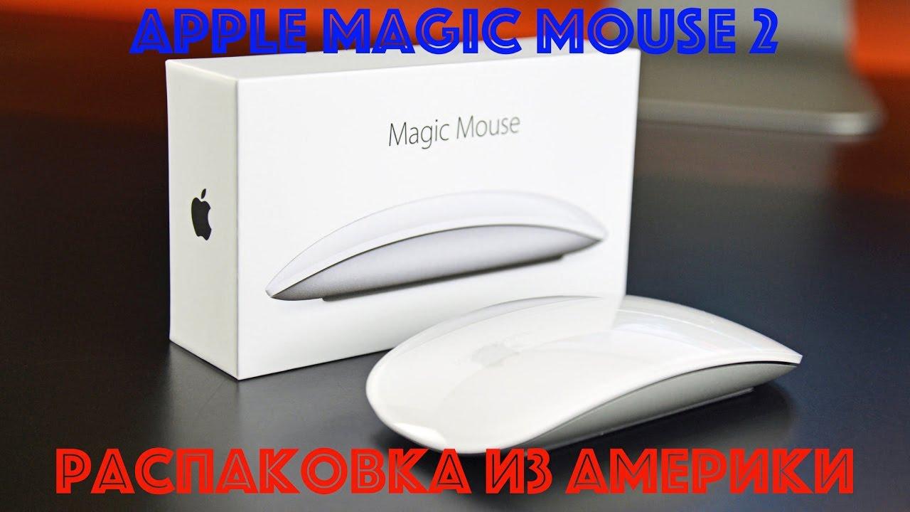 31 янв 2011. Видеообзор беспроводной компьютерной мыши apple magic mouse. Сравнить цены: