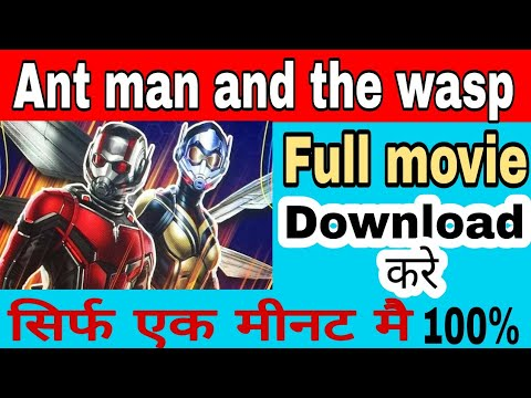 Download How to download Ant man and the wasp full movie in hindi dubbed ll download Ant man 2 movie in hindi