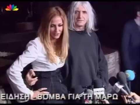 Anna Vissi @ Bryan Premiere   2005