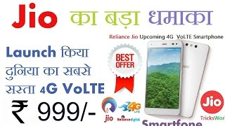 Reliance Jio Launching Rs. 1000 (one thousand) 4G VoLTE Smart Phone LYF Easy.[HINDI]