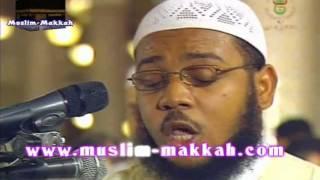 INEDIT - Taraweeh Algerie 7 août 2011 en intégralité !