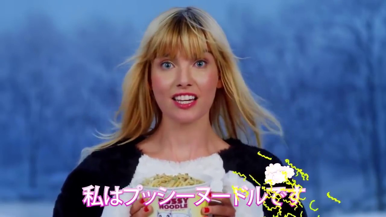 Download Pussy Noodle Fake Commercial from Lady Dynamite