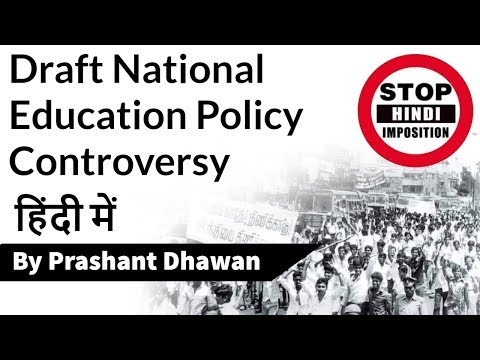 Draft National Education