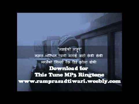 New MP3 Ringtone-Nepali Flute Tune