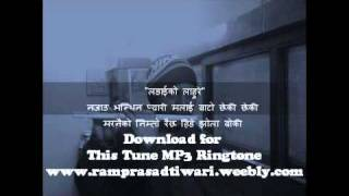 New MP3 Ringtone-Nepali Flute Tune