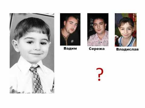 Угадай кто на фото