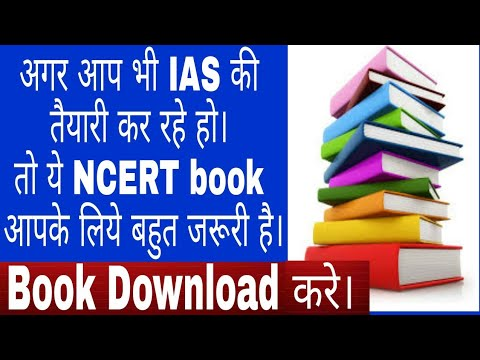 Ncert All Book In Hindi Pdf