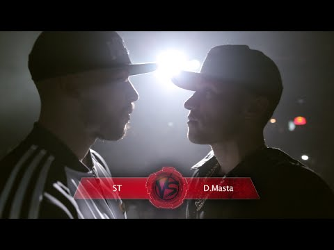 Versus All Stars: ST vs D.Masta