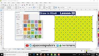 Learn CorelDraw in hindi tutorial 30 pattern fill, texture fill & postscript fill in corel draw