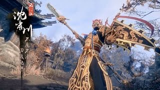 King of Wushu - New Champion 沈啸川 Gameplay Preview Trailer (Moba PS4)