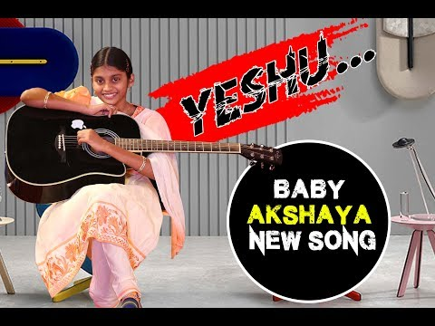 BABY . AKSHAYA LATEST  SONG