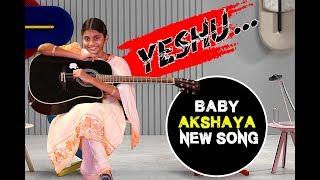 BABY . AKSHAYA LATEST  SONG