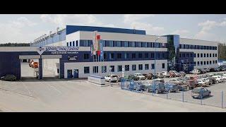 История строительства завода УралСпецТранс