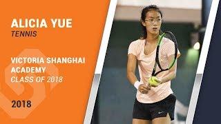 Sportsync Athlete Alicia Yue Wai Yau | 余緯柔 | Tennis Highlights