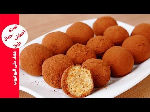 حلوى بدون فرن روعة في المذاق حلويات سهلة وسريعة التحضير حلويات رمضان 2017