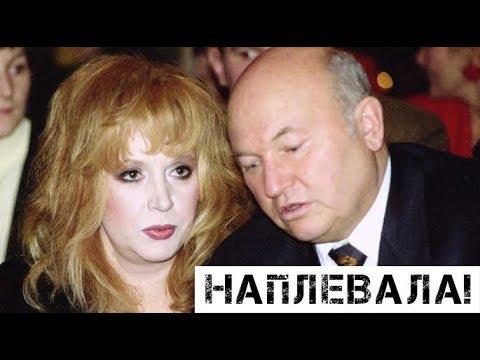В гробу видала: Пугачева наплевала на мертвого Лужкова ...