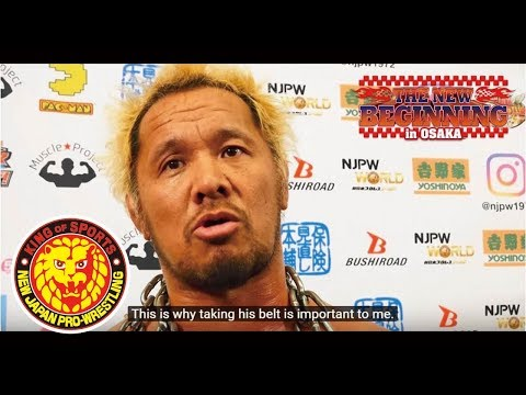 Feb 10, THE NEW BEGINNING in OSAKA - 3rd match : Post-match comments [English subs]