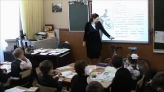 Лаппо Елена Станиславовна - Открытый урок