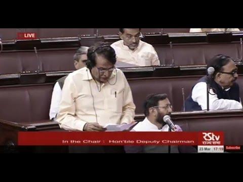 Railway Minister Suresh Prabhu moves the Appropriation (Railways) Bills - 2017