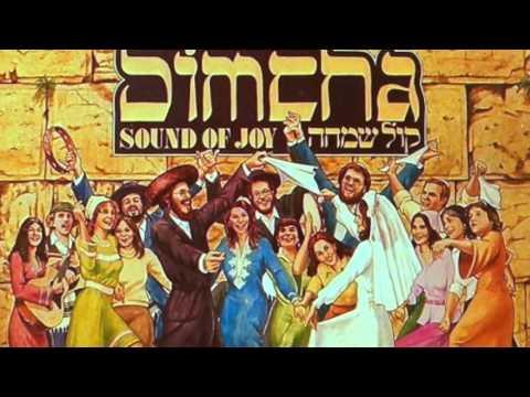 Kol Simcha - Od Yeshama