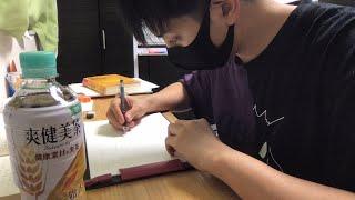 【とある男の自習室】~22:45まで一緒に勉強しようLIVE ※次回は日曜日の22時です
