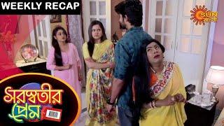 Saraswatir Prem - Weekly Recap 28 Feb - 06 Mar 21 Sun Bangla TV Serial Bengali Serial