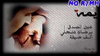 راب - يمه تكفين ردي ليه حنان - حزين
