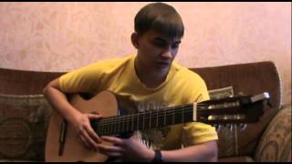 Комиссар - ты уйдешь (разбор песни) как играть на гитаре