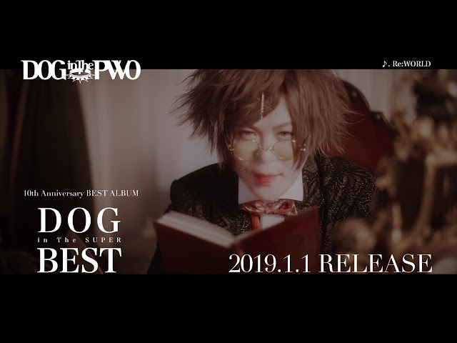 BugLug 18th SINGLE「Wally?」(2018.10.30 RELEASE) Music Clip