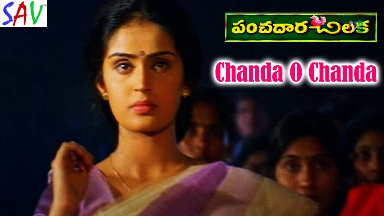 Muddula krishnayya telugu movie mp3 songs free download.