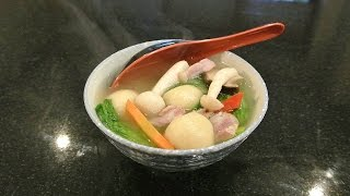 How To Make Tang Yuen Soup 鹹湯圓~~冬至 For Winter Solstice