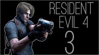 Matt McMuscles ✕『RSS』Resident Evil 4: Wii Edition (Part 03)