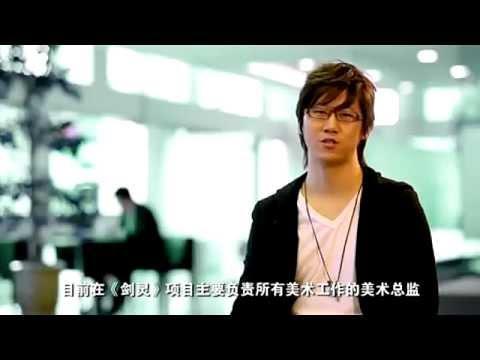Blade & Soul-金亨泰訪談影片-巴哈姆特GNN